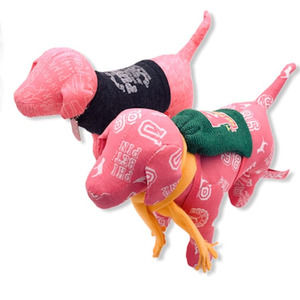 "VS PINK ""The Pinks"" ""Pop Pink"" Plush Dogs"